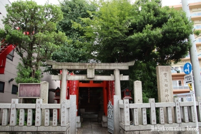 宝珠稲荷神社(台東区清川)1