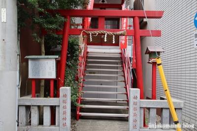 袖摺稲荷神社(台東区浅草)2