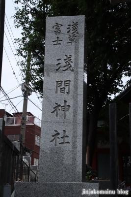 浅草富士浅間神社(台東区浅草)2