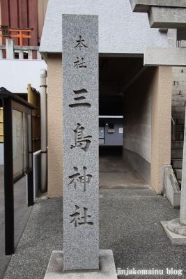 本社三島神社(台東区寿)2