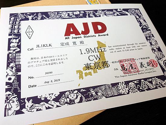 160m_AJD_01.jpg