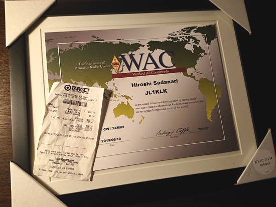 WAC_02.jpg