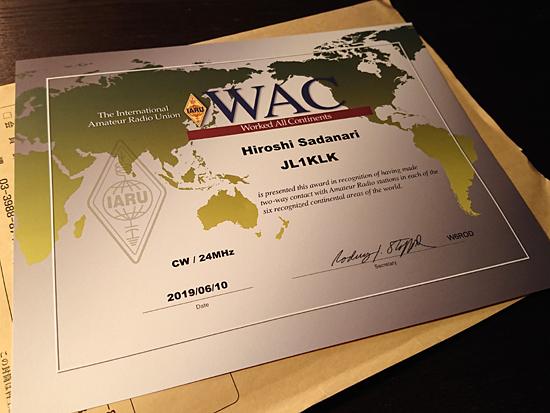 WAC_03.jpg