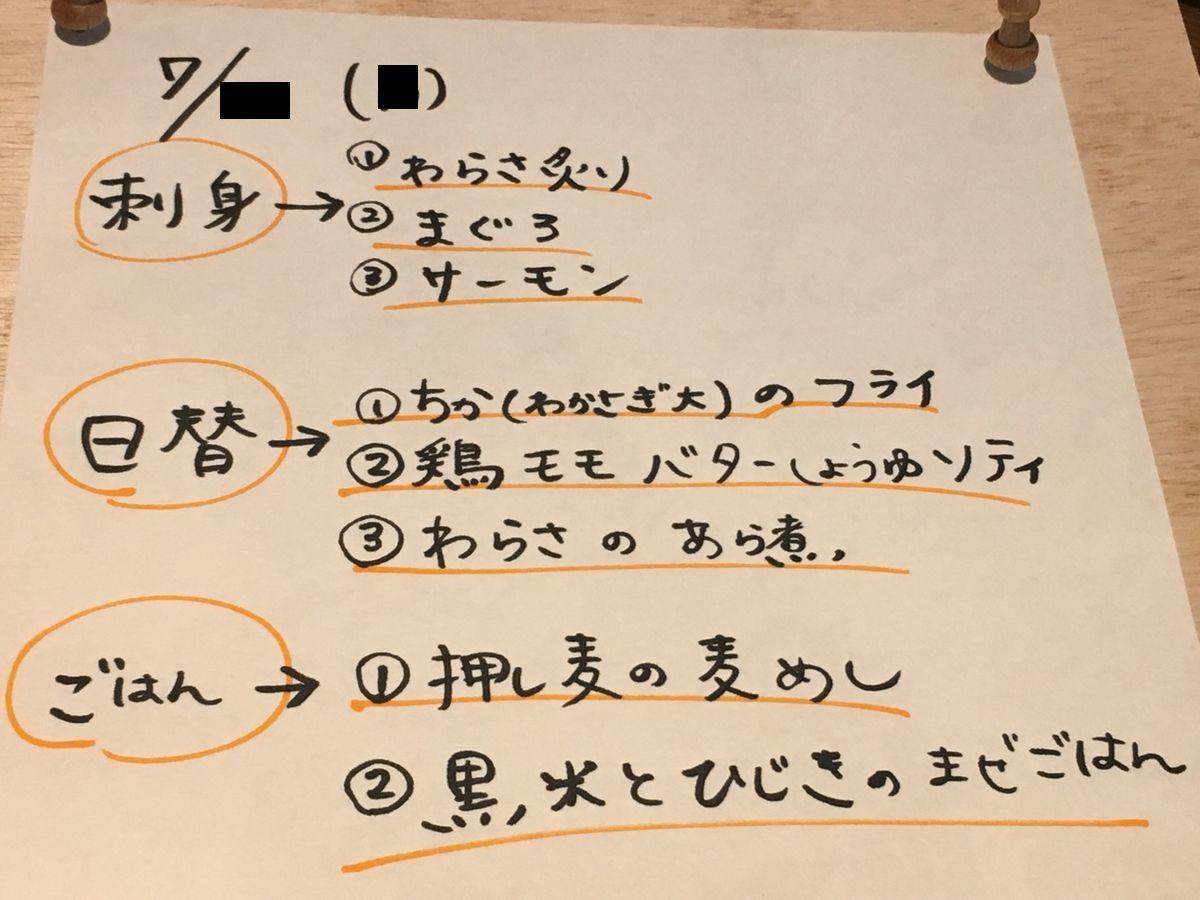 お抹茶こんどうの食堂1-3