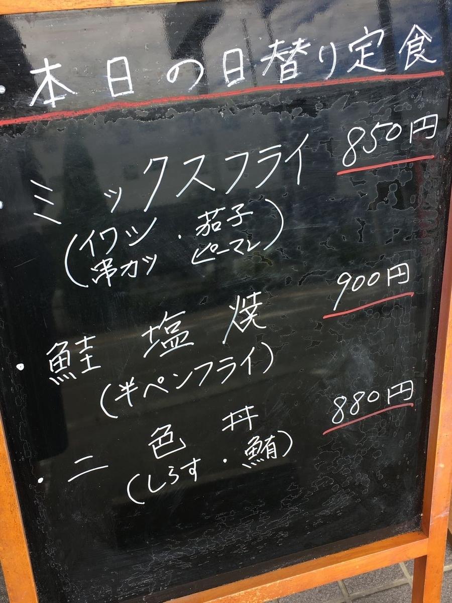 かめや1-3