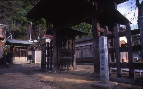 2000年12月撮影・碓氷関所跡