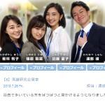 新人研修日誌2019