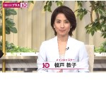 日経プラス10 無料動画GYAO!