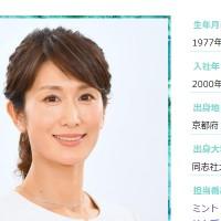 西村麻子アナ
