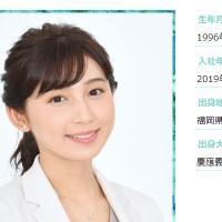 野嶋紗己子アナ