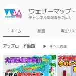 ウェザーマップ - weathermap - YouTube