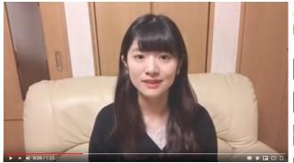 YouTube_201906270924155f7.jpg