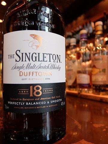 SingletonDufftown18.jpg