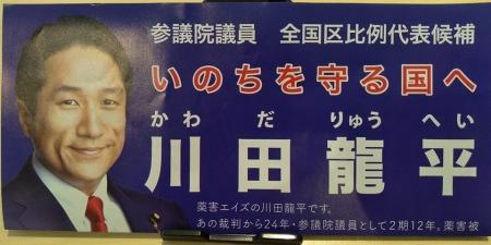 20190706_KawataRyuhei-07.jpg
