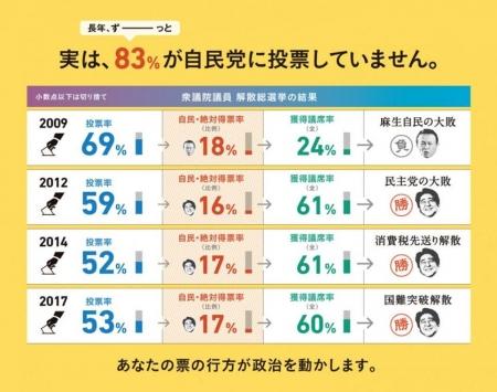 20190706_Nakonokouichi_2019071623405389a.jpg