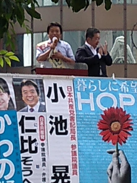 20190712_JCP-Koike-12.jpg