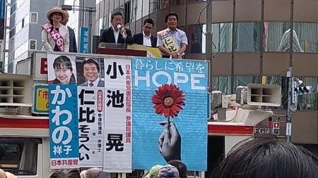 20190712_JCP-Koike-13.jpg