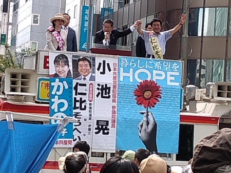20190712_JCP-Koike-23.jpg