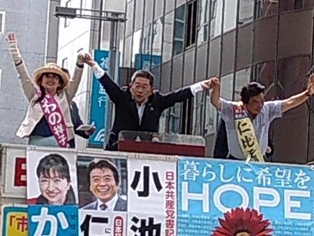 20190712_JCP-Koike-24.jpg