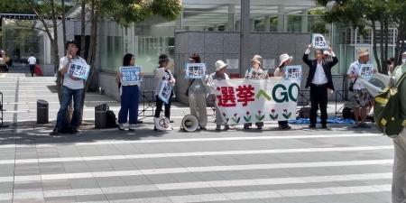 20190712_Shiminrengo_Fukuoka-01.jpg