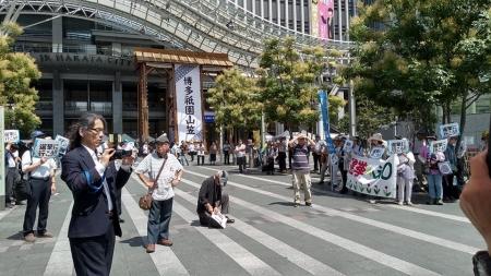 20190712_Shiminrengo_Fukuoka-06.jpg