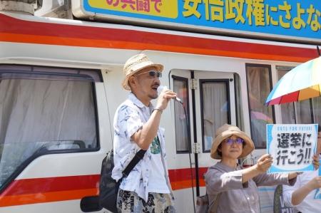20190712_Shiminrengo_Fukuoka-Y013.jpg