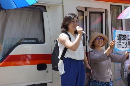 20190712_Shiminrengo_Fukuoka-Y014.jpg