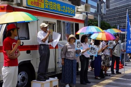 20190712_Shiminrengo_Fukuoka-Y015.jpg