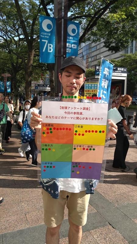 20190715_Shiminrengo_Fukuoka-01.jpg