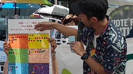 20190715_Shiminrengo_Fukuoka-02.jpg