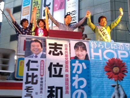 20190717_Shii_Tenjin-16_ShiiNihiKawanoKatayama.jpg