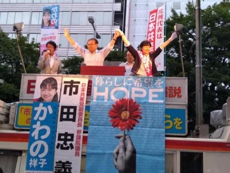 20190719_JCP-Ichida-01.jpg