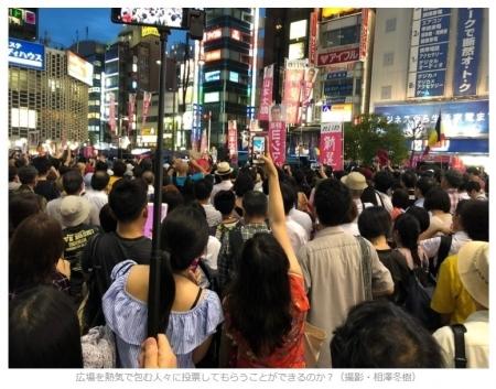 20190720_Y-News-09.jpg