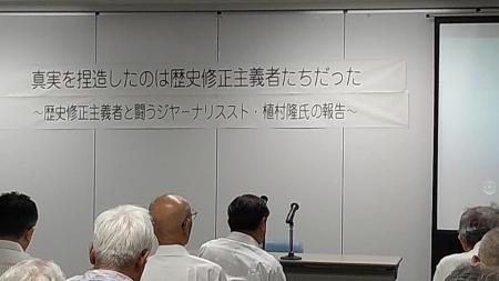 20190804_Uemura_00.jpg