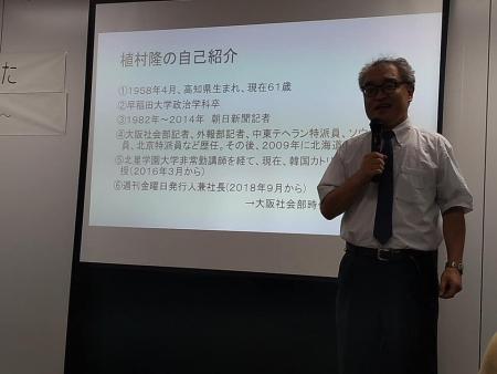 20190804_Uemura_02.jpg