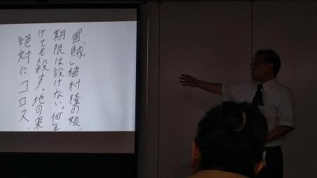 20190804_Uemura_06.jpg