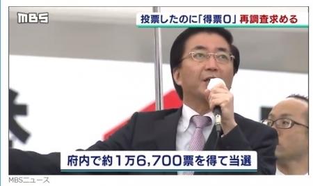 20190807_MBS-News_SenkyiHusei-04.jpg