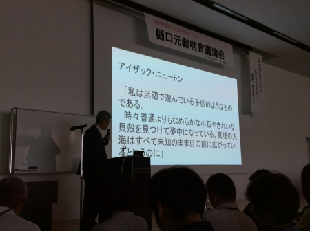 20190831_Higuchi-05.jpg