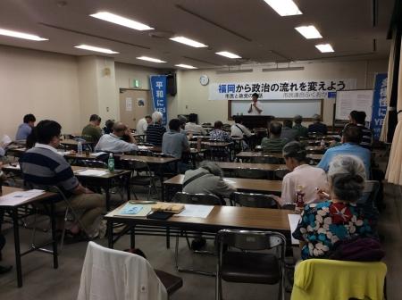 20190916_SiminrengoF_Inatomi-Hearing-01.jpg