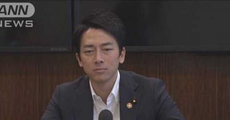 Koizumi-Sinjirou.png