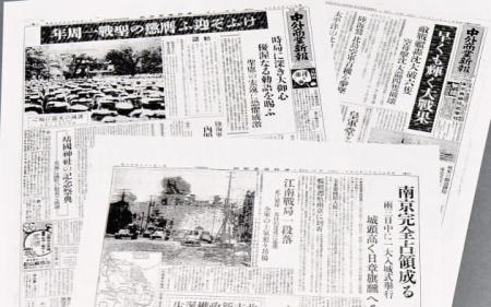 Nikkei_20190815-01.jpg