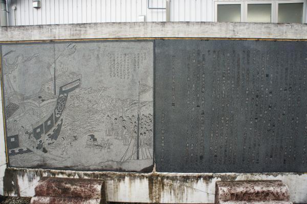 徐福公園03
