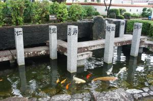 徐福公園04