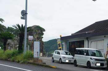 鬼ノ城02