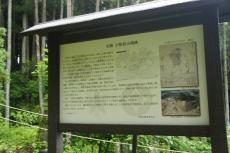 宇陀松山城04