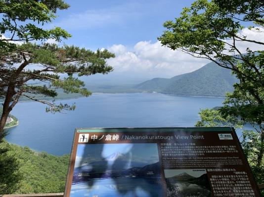富士五湖10