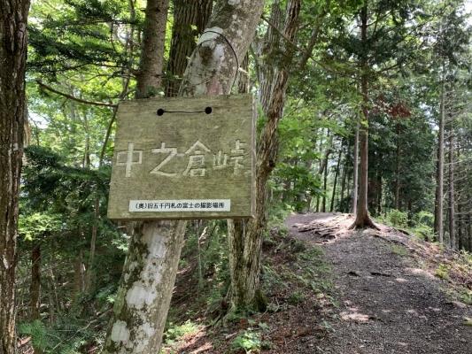 富士五湖13