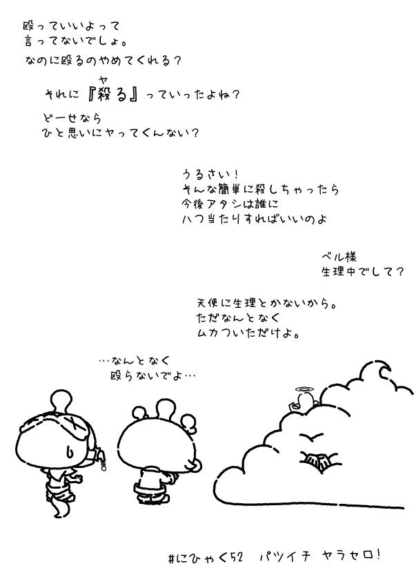 KAGECHIYO_252_after