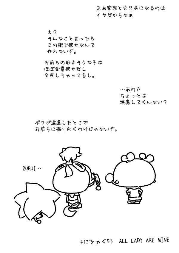 KAGECHIYO_253_after