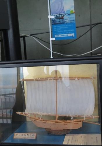 大洗水族館 霞ヶ浦の帆曳き船